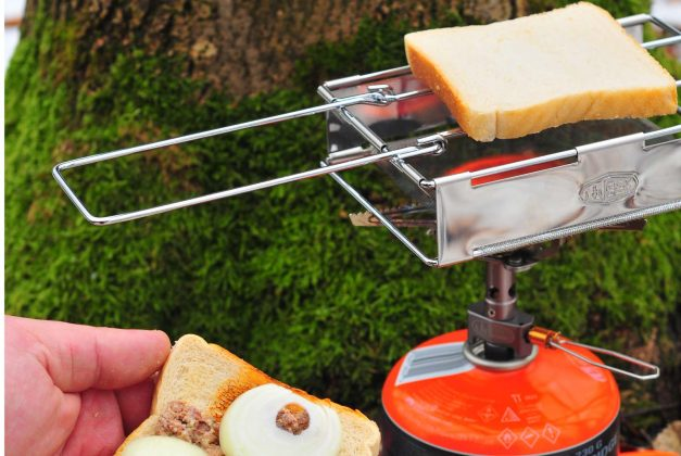 hriankovač GSI Outdoors Glacier Stainless Toaster